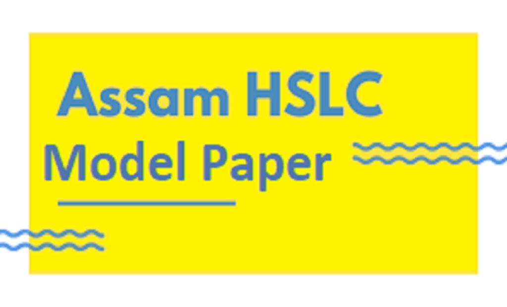 Assam HSLC Question Paper 2021 SEBA 10th Model Paper 2021 Assam HSLC Blueprint 2021 SEBA 10th Previous Paper 2021