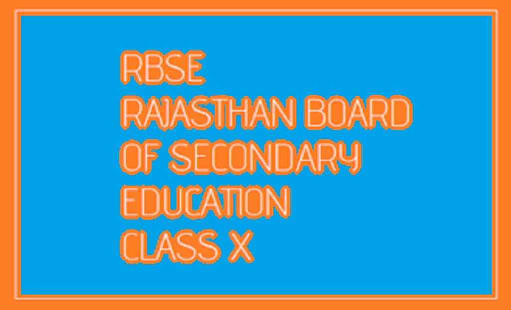 BSER 10th Model Paper 2021 Raj 10th Blueprint 2021