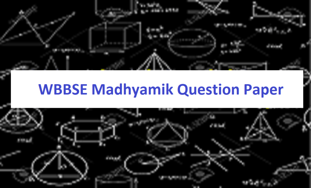 WBBSE Madhyamik Question 2021 WB 10th Model Paper 2021 Bengali English Hindi Medium