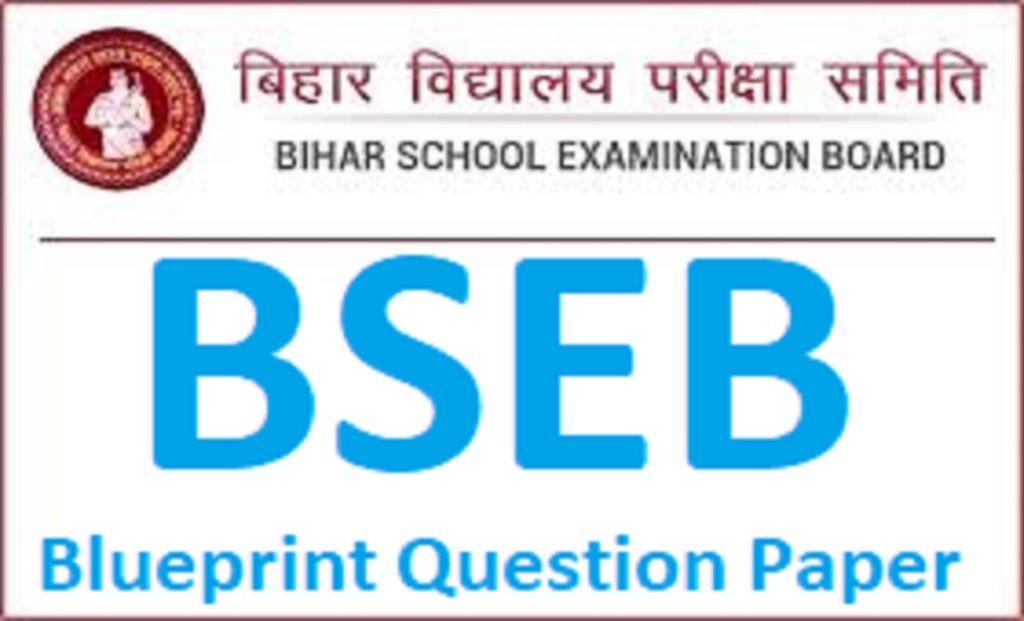 BSEB Matric Previous Paper 2021 Bihar 10th New Question Paper 2021 BSEB Xth Sample Paper 2021 Bihar 10th Blueprint 2021