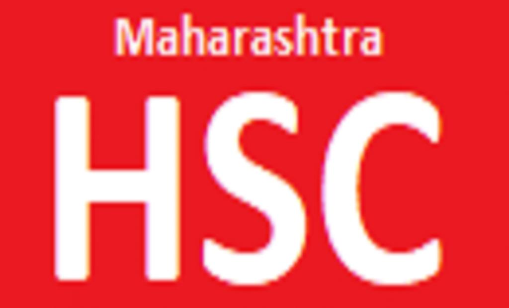 Maha HSC Previous Paper 2021 Maha 12th New Question Paper 2021 Maha HSC Sample Paper 2021 Maha HSC Blueprint 2021