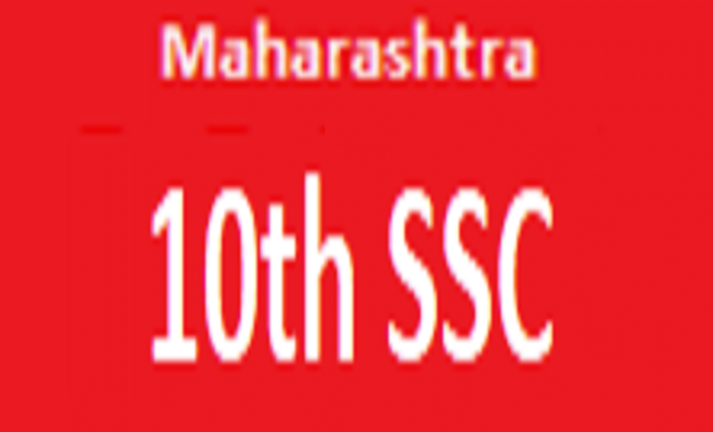 Maha SSC Previous Paper 2021 Maha 10th New Question Paper 2021 Maha SSC Sample Paper 2021 Maha SSC Blueprint 2021