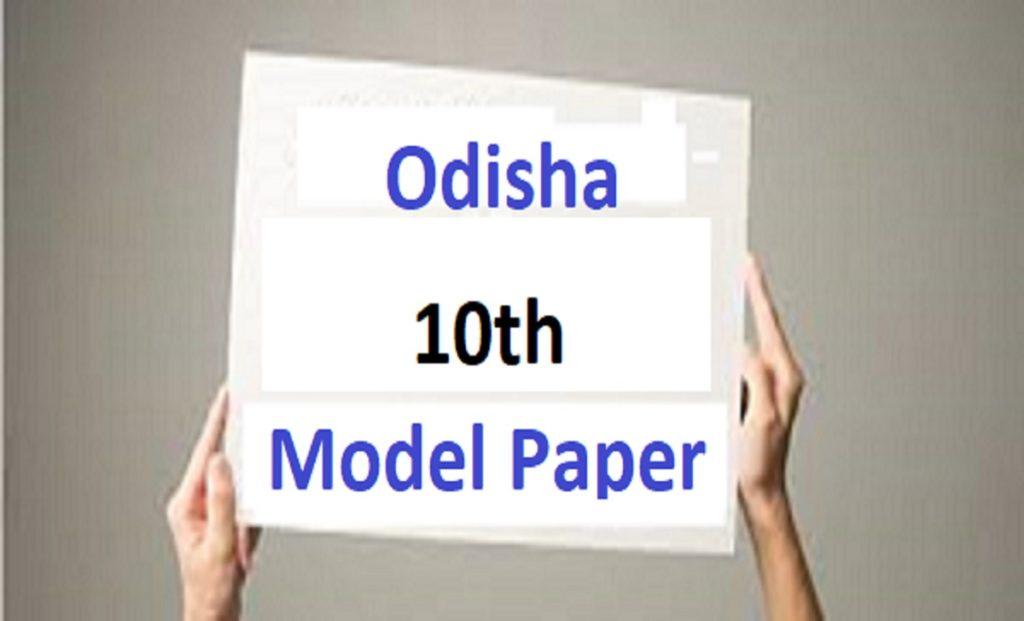 MP Board X Model Paper 2021 MP 10th Prashna Patra 2021 MPBSE 10th Blueprint 2021,