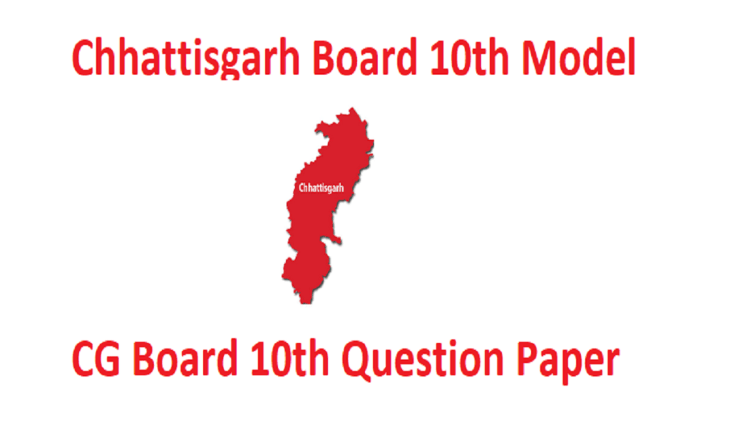 CG Board 10th Model Paper 2021 CGBSE 10th Blueprint 2021 CG Board 10th Question Paper 2021 CG X Previous Paper 2021